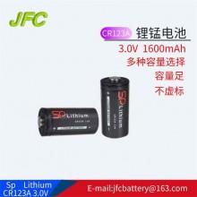 SP CR123A Lithium battery,XIAOMI Mijia Honeywell Fire Alarm Detector battery