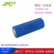 lithium battery 3V LiMnO2 battery CR18505 3000mah with 10 years shelf life