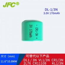 CR1/3N CR11108 3V Lithium Battery For Camera Batteries