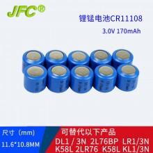 In Stock 3V CR1/3N CR1/3 CR1 3N DL1/3N CR11108 LiMnO2 for Customized 2CR1/3N