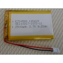 Lithium polymer battery JFC724568 3.7V 2500mAh,
