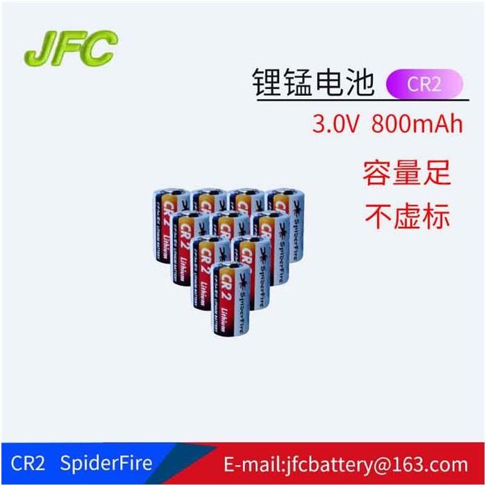 CR2 Lithium battery