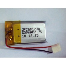 Reading pen battery JFC551730 3.7V 250mAh