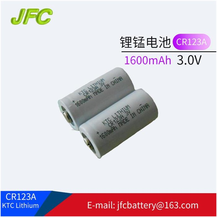 KTC Lithium CR123A 3V 1600mAh battery  MADE IN CHINA
